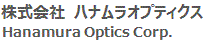 Hanamura Optics Corp.